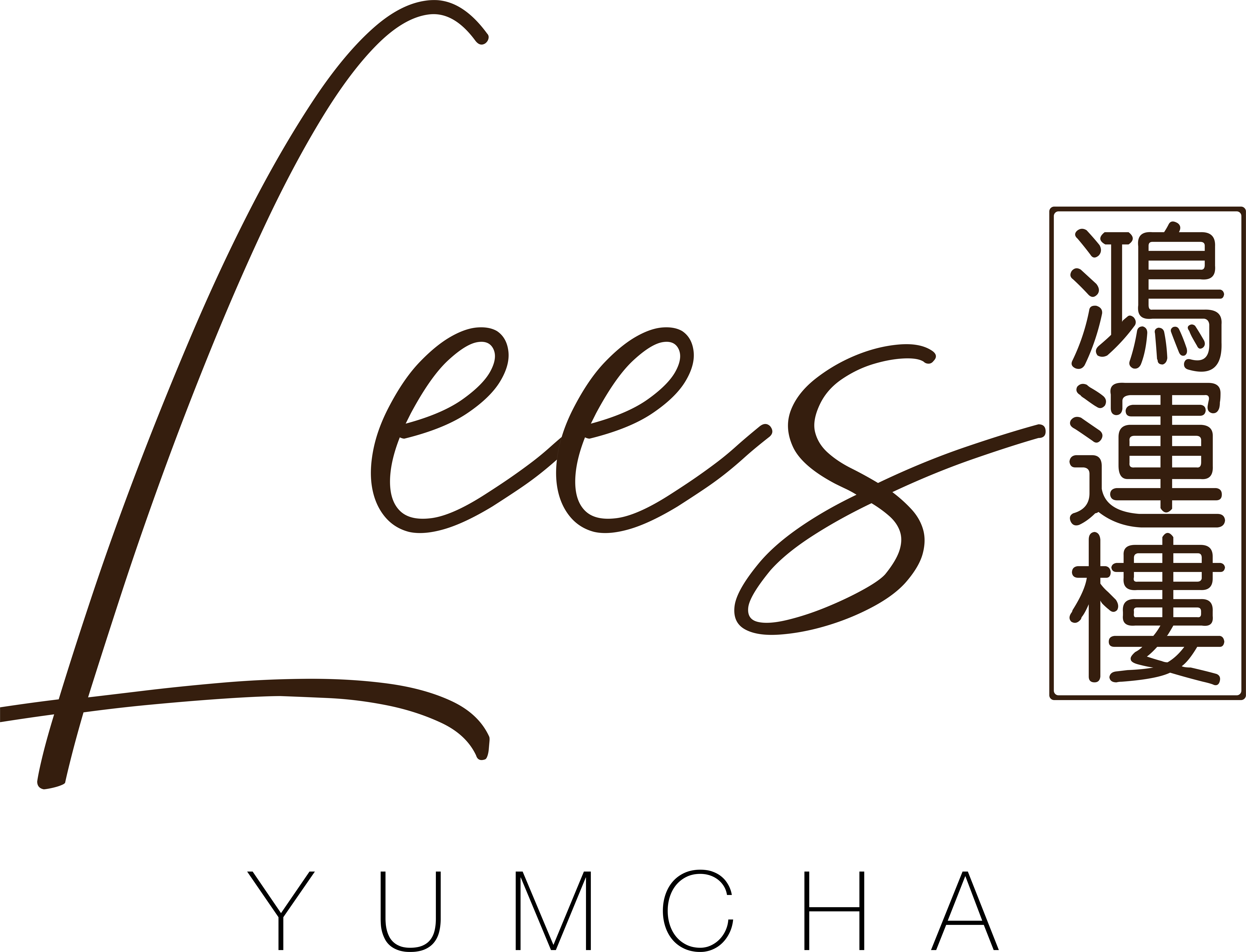 """{""""Text"""":"""""""",""""URL"""":""""https://www.charlestownsquare.com.au/stores-services/lee-s-yum-cha"""",""""OpenNewWindow"""":false}"""